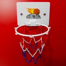 Basket Za Kadu