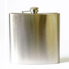Džinovska Pljoska 1,1 lit