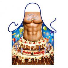 Rođendanska Kecelja