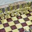 Šah Komplet - Corinth Crveni