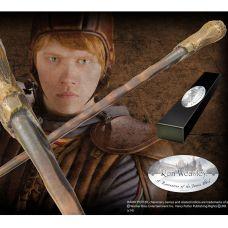 Ron Weasley Čarobni Štapić