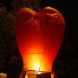 AKCIJA 2+1 Džinovski Ljubavni Lampioni