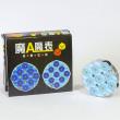 Lingao Rubik's Clock