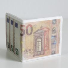 Papirni Novčanik 50 Eu