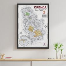 Uramljena Greb Mapa Srbije