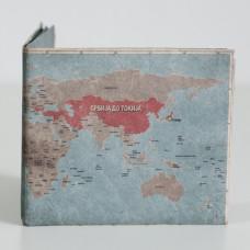 Papirni Novčanik- Srbija Do Tokija