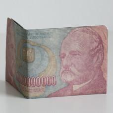 Papirni Novčanik Bilioni