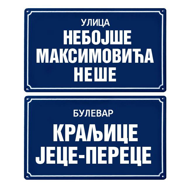 ulicna tabla